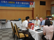 Export Fair for Switzerland's leading retailers and by Gyeonggi Small and Medium Business Support Ce이미지