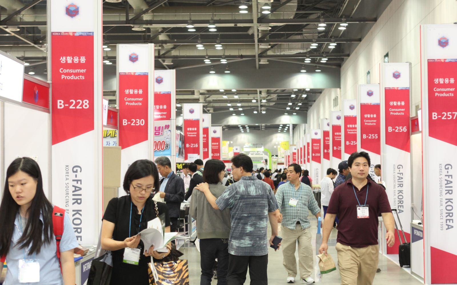 Successful closing of 'G-FAIR KOREA', the representative marketplace of Small and Medium Businesses이미지