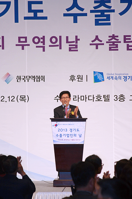 """No.1 exporters Gyeonggi entrepreneurs are the hope of Korea,"" said Governor Kim이미지"