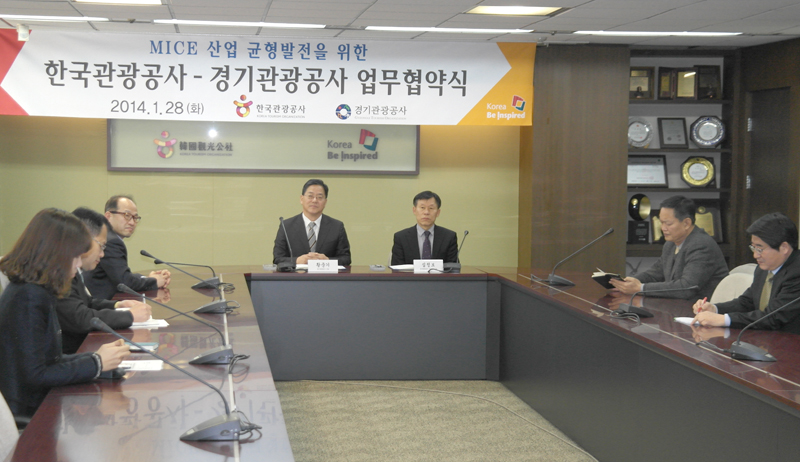 KOREA MICE EXPO to be held at KINTEX in June이미지