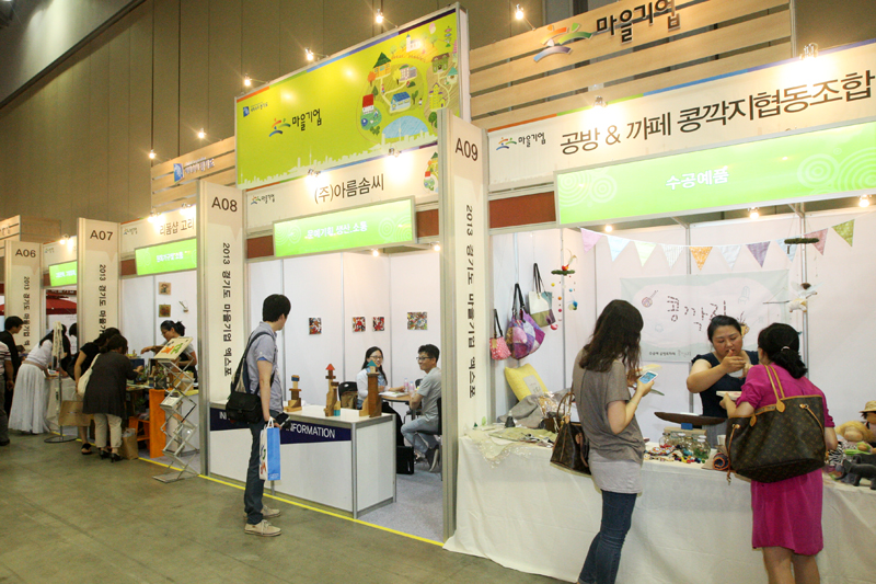 Gyeonggi Province to vitalize social enterprises