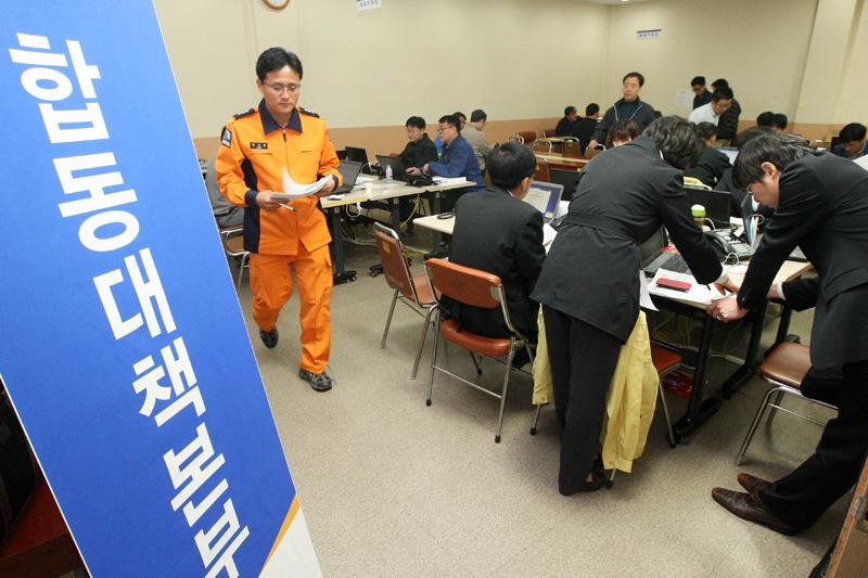 [Gyeonggi Sewol Countermeasures Headquarters] Gyeonggi organizes Missing Persons Countermeasures Hea이미지