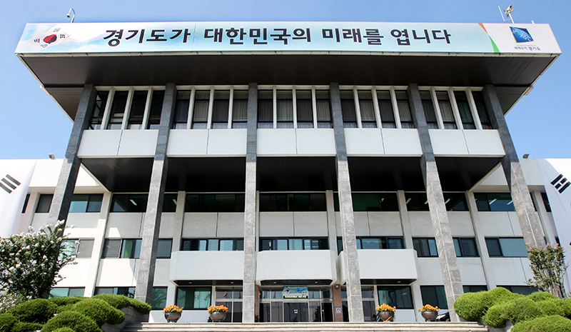 Gyeonggi delegation visits North and South America to attract investment이미지