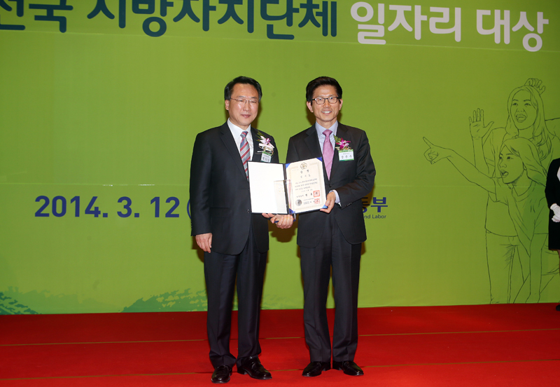 Gyeonggi's employment policy recognized as best among 17 cities and provinces이미지