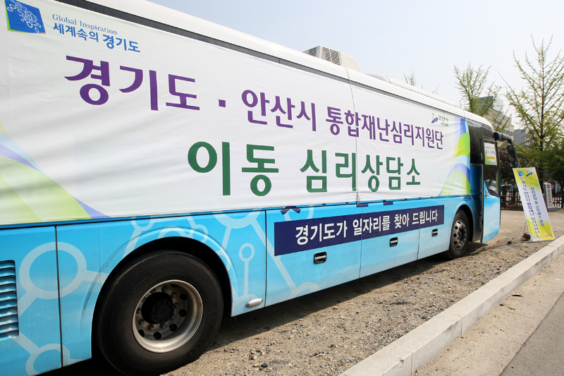 [Gyeonggi Sewol Countermeasures Headquarters] Gyeonggi offers psychotherapy for middle and high-scho이미지
