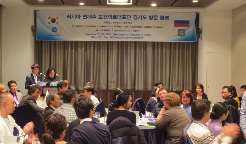 Gyeonggi delegation sets out to develop Russian medical market이미지