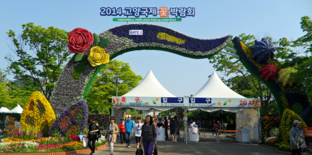 International Horticulture Goyang Korea 2014 ends quietly이미지