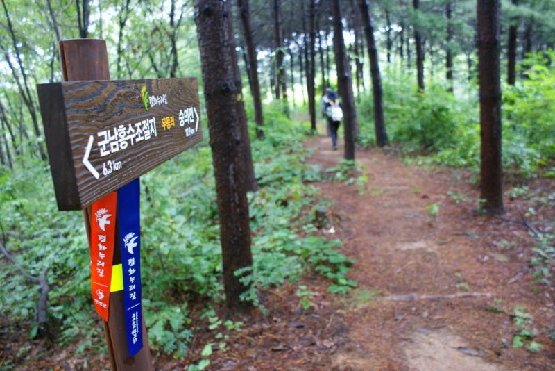 Gyeonggi Province adds stories to Pyeonghwa Nuri-gil이미지