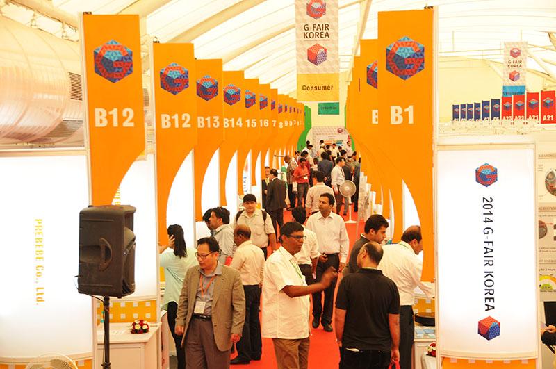 G-Fair Mumbai achieves KRW 187.2 billion in consultations이미지