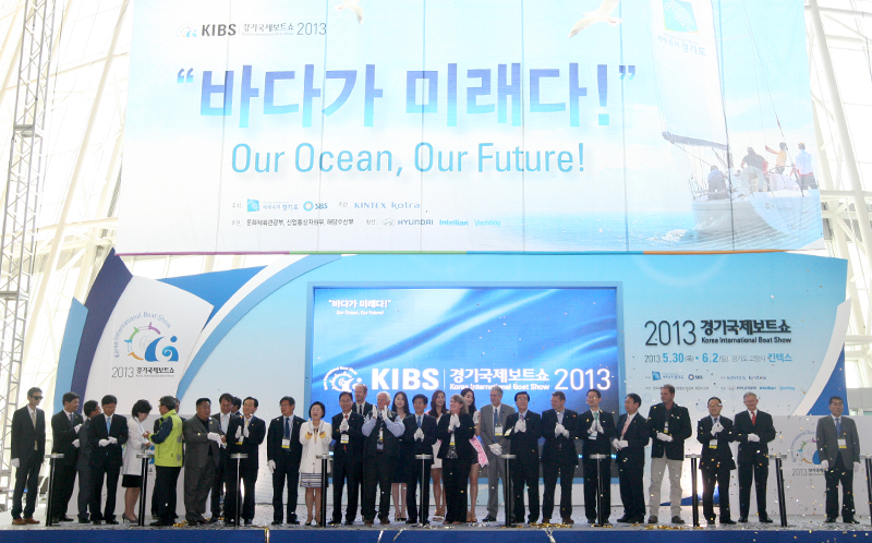 Maritime Safety Theme for 2014 Korea International Boat Show이미지