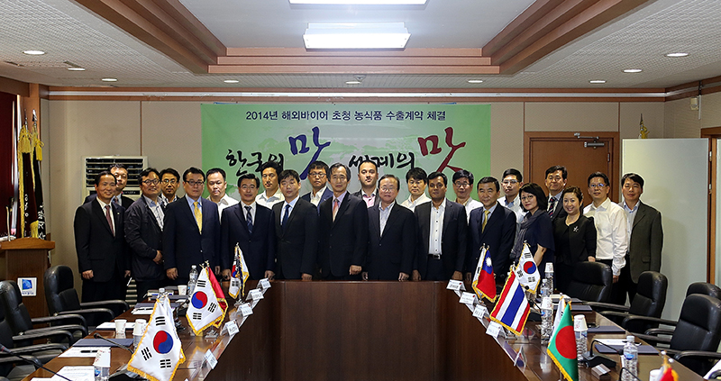 Gyeonggi agricultural products stimulates global appetite이미지
