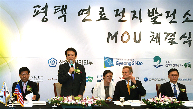 World's largest fuel cell power plant to come to Pyeongtaek, Gyeonggi Province이미지