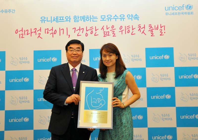 GSBC receives 2014 Mother-Baby Friendly Workplace Award이미지