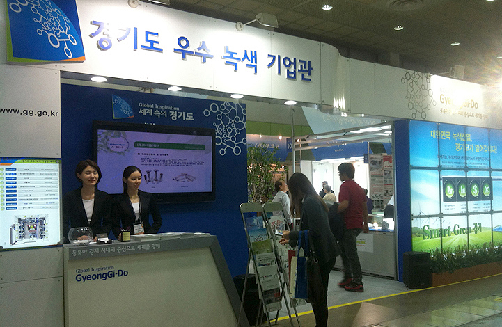 Gyeonggi Province invites companies to participate in 6th International Exhibition on Green Industry이미지