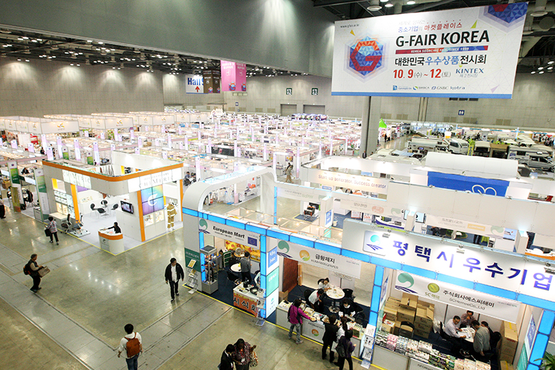 G-FAIR Korea: Korea's leading SME products gathered in one place이미지