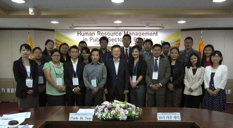 Public officials from developing countries take E-Government Course of Gyeonggi Province이미지
