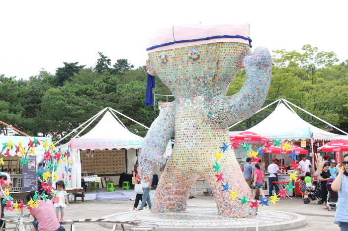 "Icheon Ceramics Festival at Seolbong Park, ""Creation, Moment of Romance""이미지"