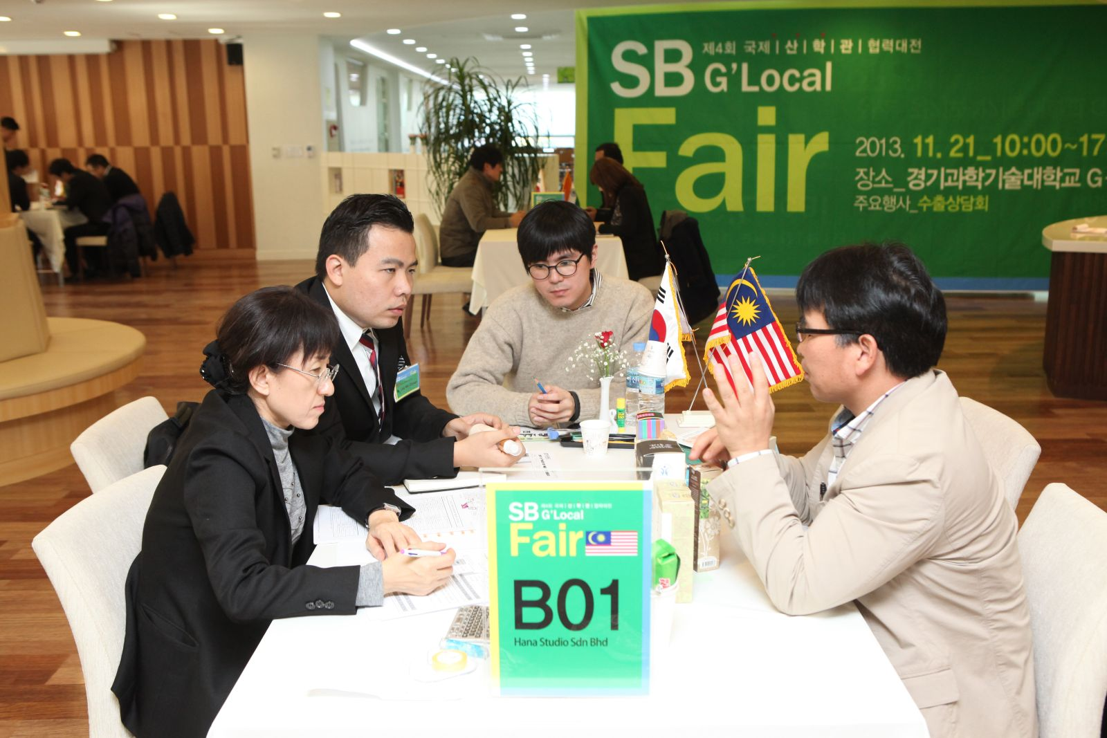 GSBC holds an export talk for west Gyeonggi-do's SB enterprises이미지