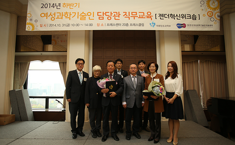 Gyeonggi Institute of Agricultural Science and Technology honored as best organization in hiring fem이미지