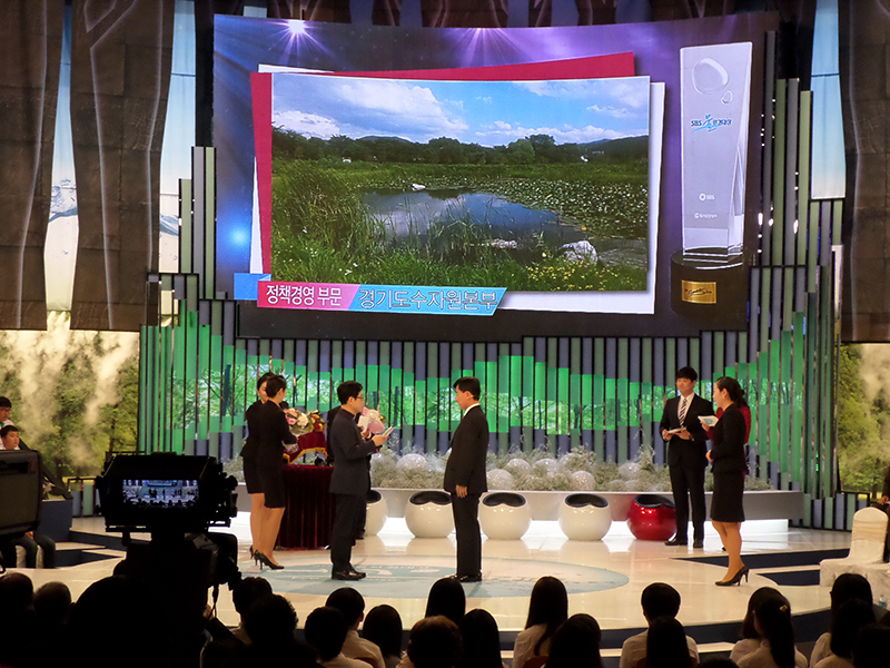 Gyeonggi Water Resources Headquarters wins grand prize at 7th SBS Water Environment Awards이미지