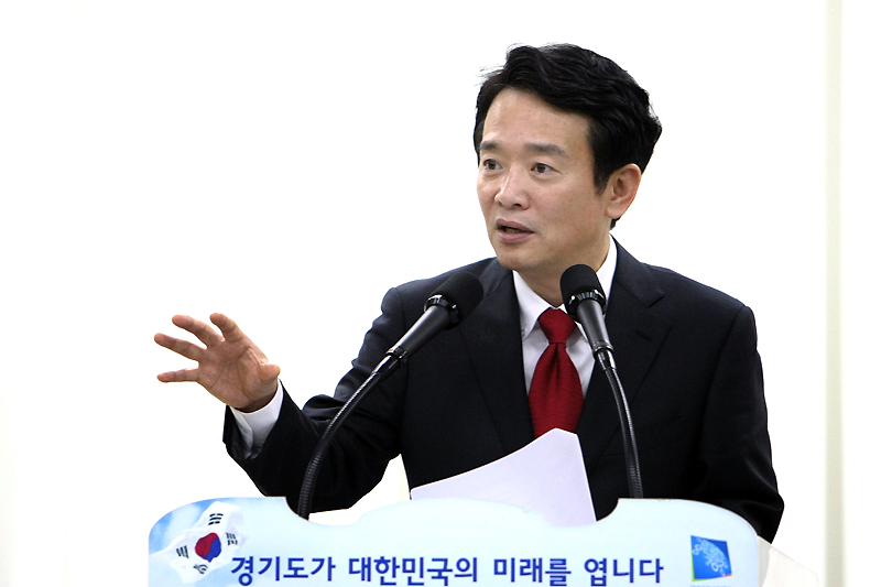 """To bring happiness to the people through cooperative politics""이미지"