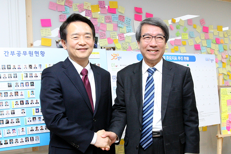 """To create Gyeonggi-style models for shared growth and economic democratization""이미지"