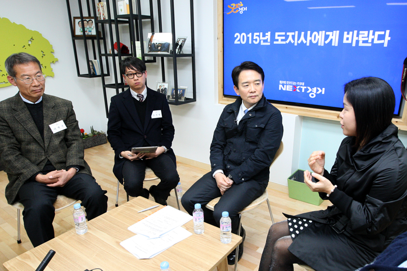 """""""Opinions of residents will feed into Gyeonggi provincial policies""""이미지"""