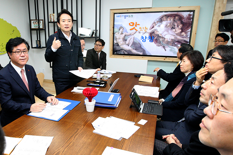 Gyeonggi Province Governor Nam Kyung-pil says he will prepare inter-Korean cooperation projects in a이미지