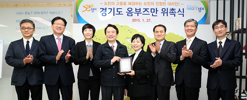 """Gyeonggi Provincial Ombudsman system established: """"We defend the rights of the residents of Gyeonggi이미지"""
