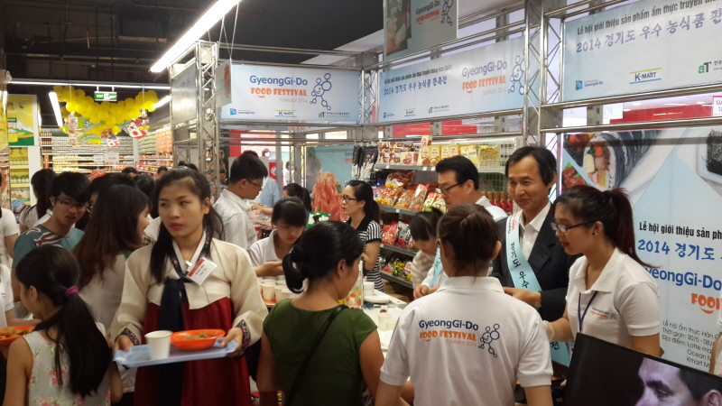 Gyeonggi Province targets USD 900 million in agrifood exports