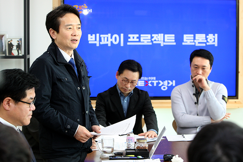 """""""We will create a big data service model through cooperation with the private sector""""이미지"""