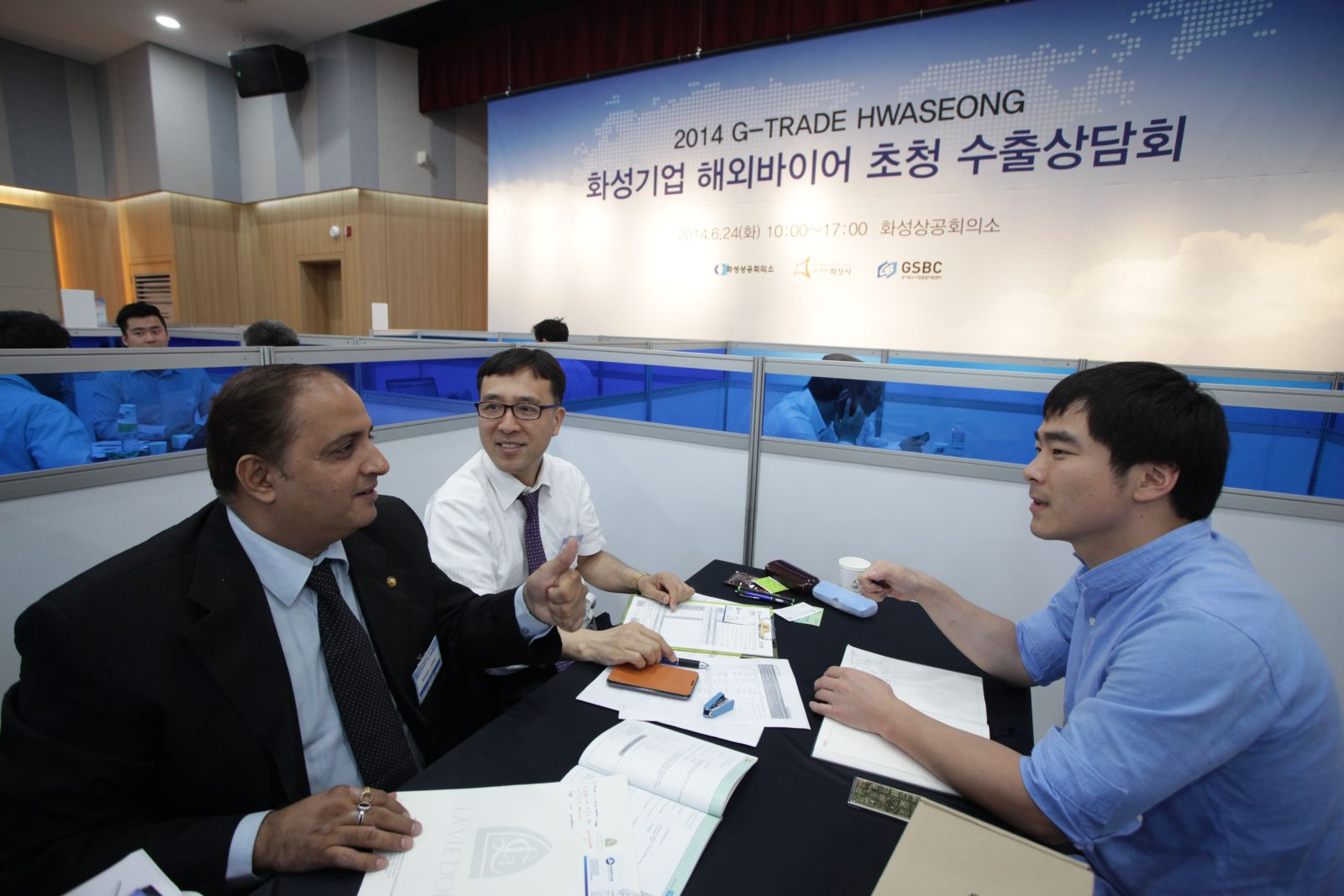 GSBC-Hwaseong CCI-Hwaseong-si held the 2014 Export Meeting of Hwaseong Enterprises with Overseas Buyers on the 24th.