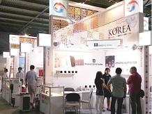 2014 Milano Consumer Goods Fair