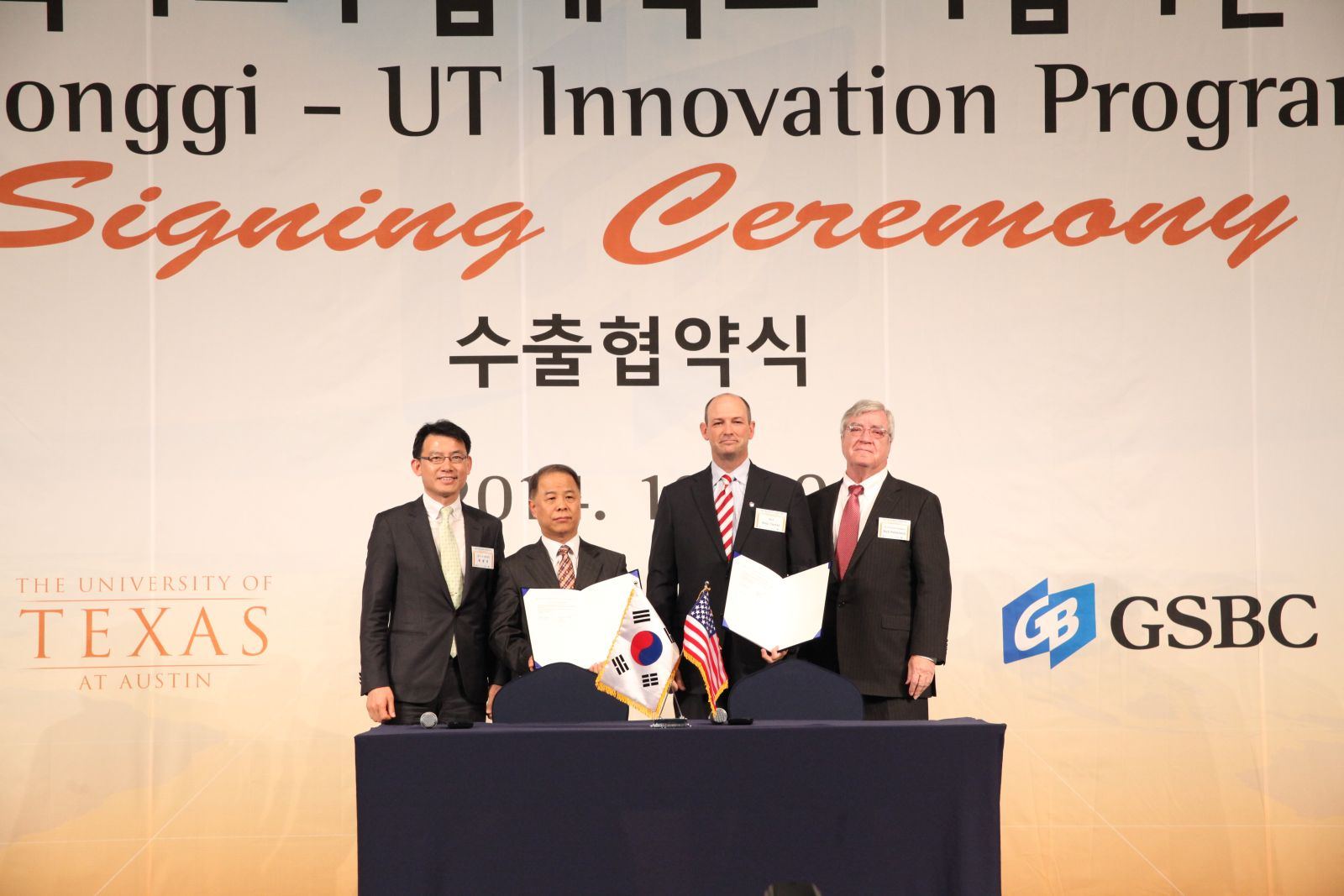 2014 UT Enterprise Support Program Export Convention Ceremony on the 20th (Mon).