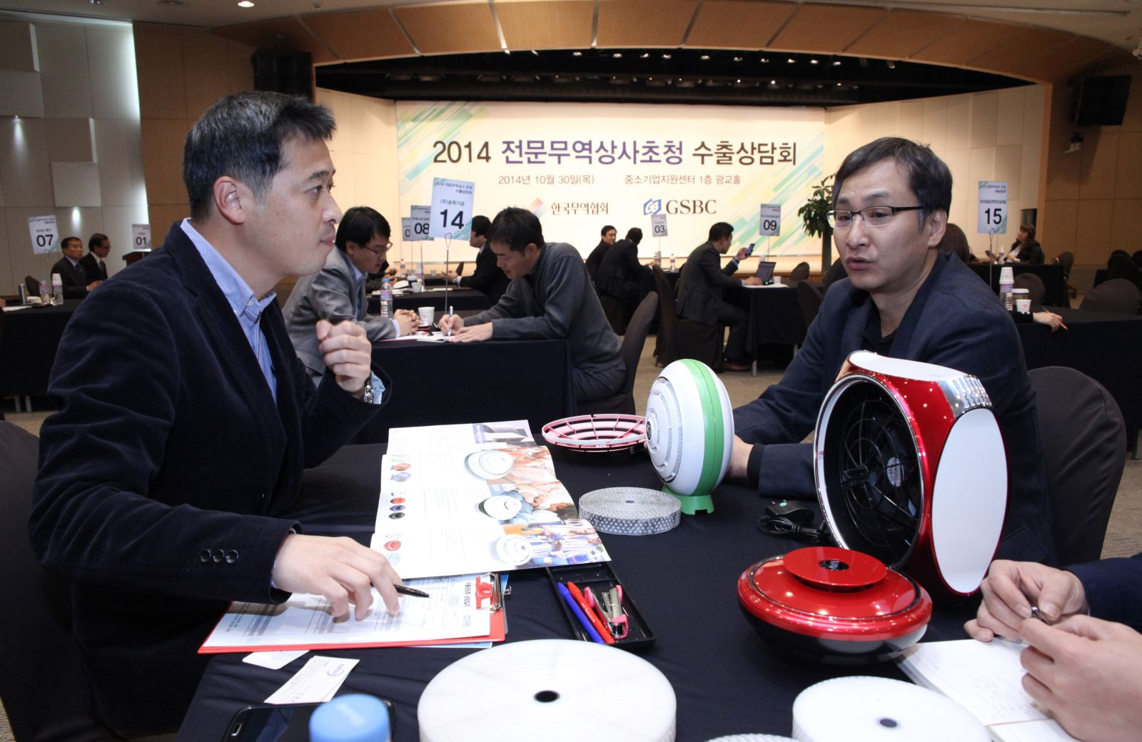 Invitation of Specialized Trading Companies for Export Business Talk 2